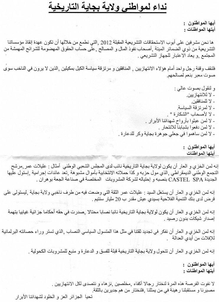 Bejaia:Les citoyens en guerre contre Omar Allilat, député- Escroc  et candidat  du RND dans corruption decAllilat1-742x1024